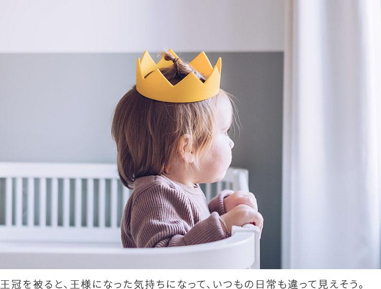 The Crown クラウン お誕生日 クリスマス パーティー ギフト ソフトシリコン ヘアバンド  王冠 冠  フォトジェニック ミッフィー キャラクター 絵本 ブルーナ キッズ 子供 子ども 贈り物 かぶりもの フォトジェニック 贈り物 お誕生日