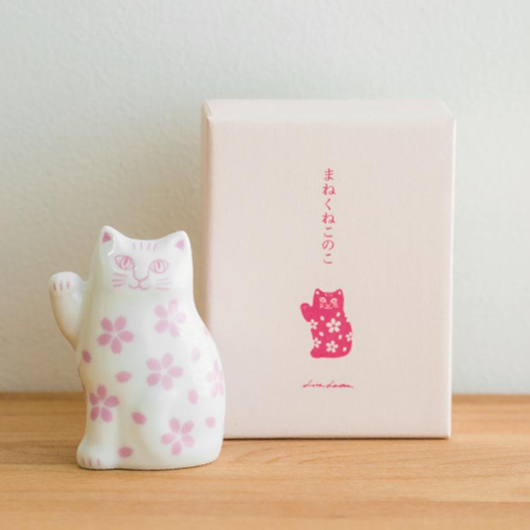 リサラーソン LisaLarson まねくねこのこ【リサ・ラーソン リサラーソン 動物 アニマル まねきねこ 招き猫 磁器 スウェーデン 北欧 雑貨