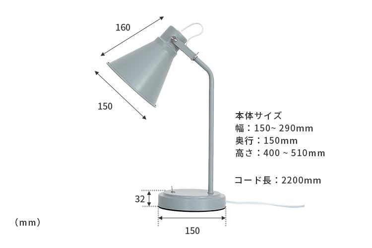 デスクライト 1灯 kolmio コルミオ aina アイナ 北欧 テイスト テーブルライト 照明器具 間接照明 かわいい