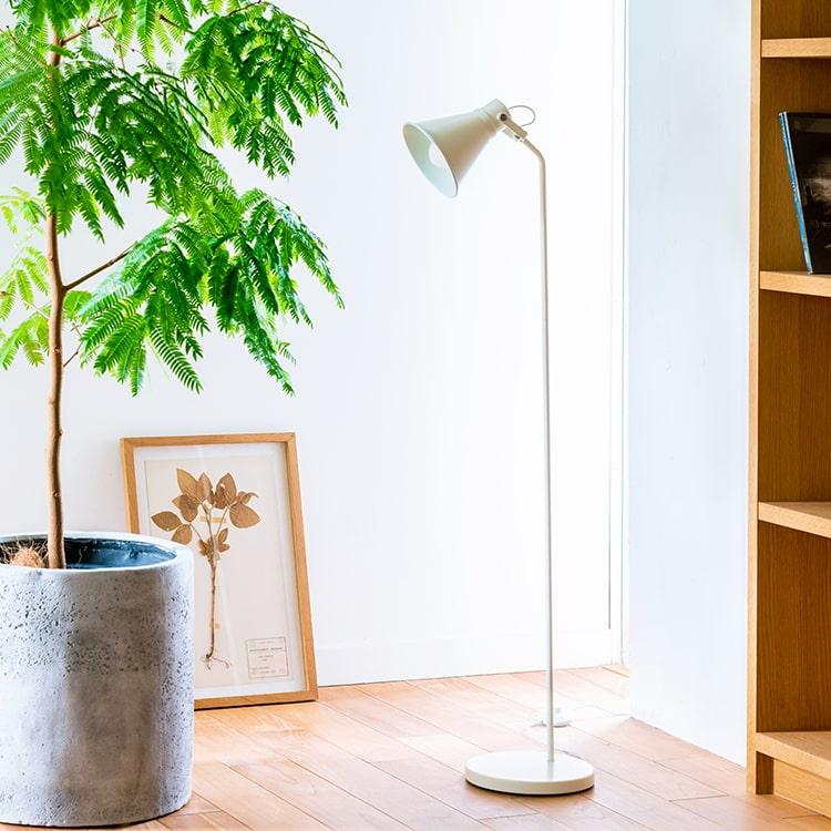 フロアライト 1灯 kolmio コルミオ aina アイナ 北欧 テイスト フロアスタンド スタンドライト 照明器具 間接照