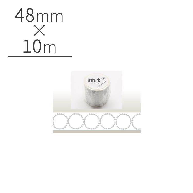 マスキングテープ mt × ミナ・ペルホネン タンバリン・グランデ・シルバー 48mm MTMINA31【マステ ミナ mina perhonen