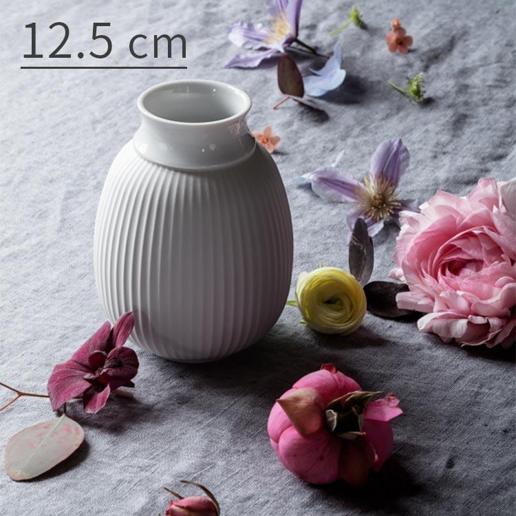 花瓶 リュンビューカーブベース Lyngby Curve Vase 12.5cm Lyngby Porcelaen リュンビュー ポーセリン フラワー