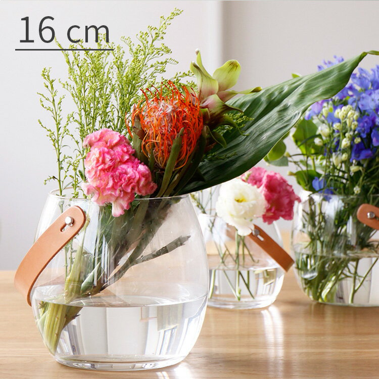 ホルムガード HOLMEGAARD Design With Light ポット クリア H16cm【フラワーベース 花器 花瓶 一輪挿し シンプル