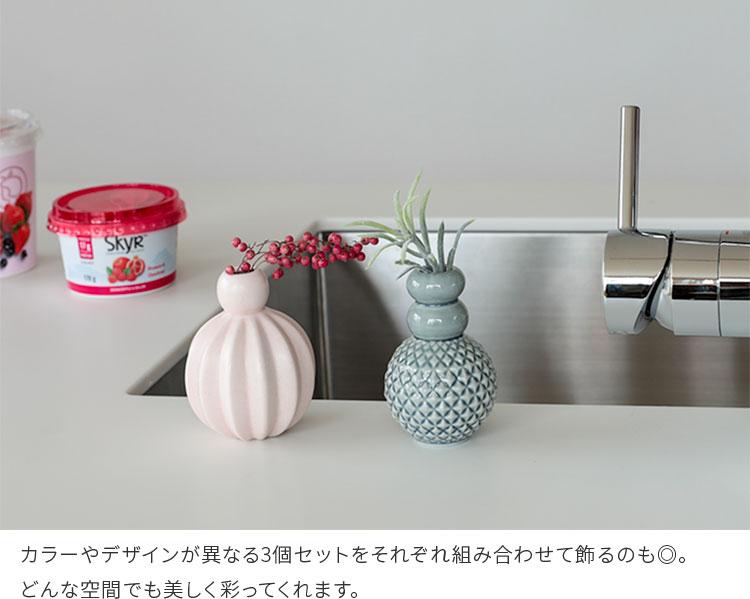 フラワーベース Minibells ミニベル 3個セット dottir nordicdesign ドティエ ノルディックデザイン 花瓶 花器 セット