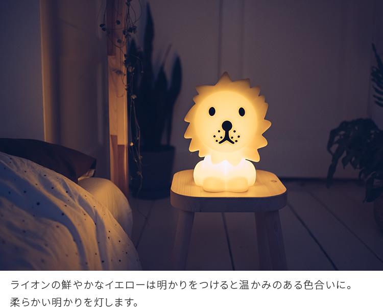 ランプ miffy and friends ファーストライト 照明 間接照明 フロアスタンド フロアランプ フロアライト 充電式 LED 調光 リビング用