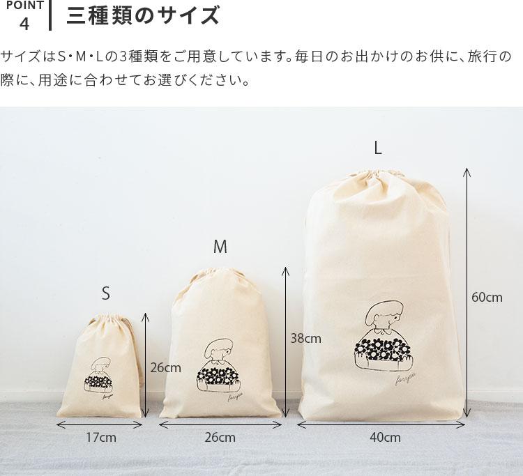 コットンバッグ Sサイズ 友澤健太郎 ラッピング ラッピング材 ラッピング用品 プレゼント 袋 巾着 小物入れ 小さい コットン イラ