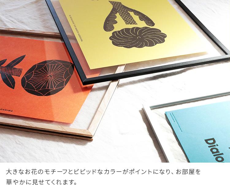 ポスター B4 Letterpress ZUAN&ZOKEI