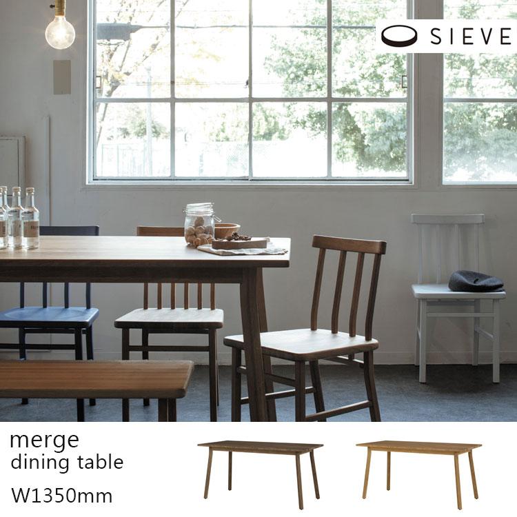 SIEVE シーヴ merge dining table Msize マージ ダイニングテーブル Mサイズ W1350mm