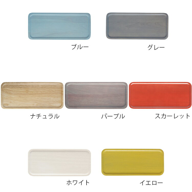 食器 ACACIA ウッドプレート Mサイズ【プレート ランチプレート ワンプレート 木製 木 子供 キッズ 皿 キッチン 北欧】