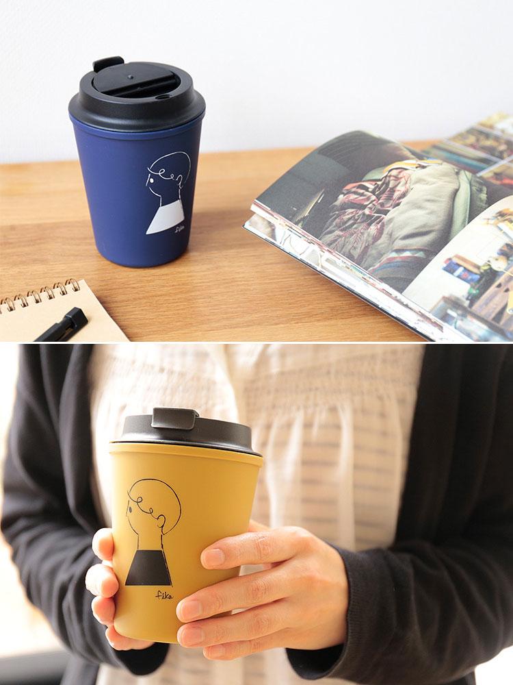 ウォールマグ スリーク fika フィーカ リバーズ【マイボトル タンブラー コップ カップ 350ml 蓋付き アウトドア コーヒー スリム 女性】