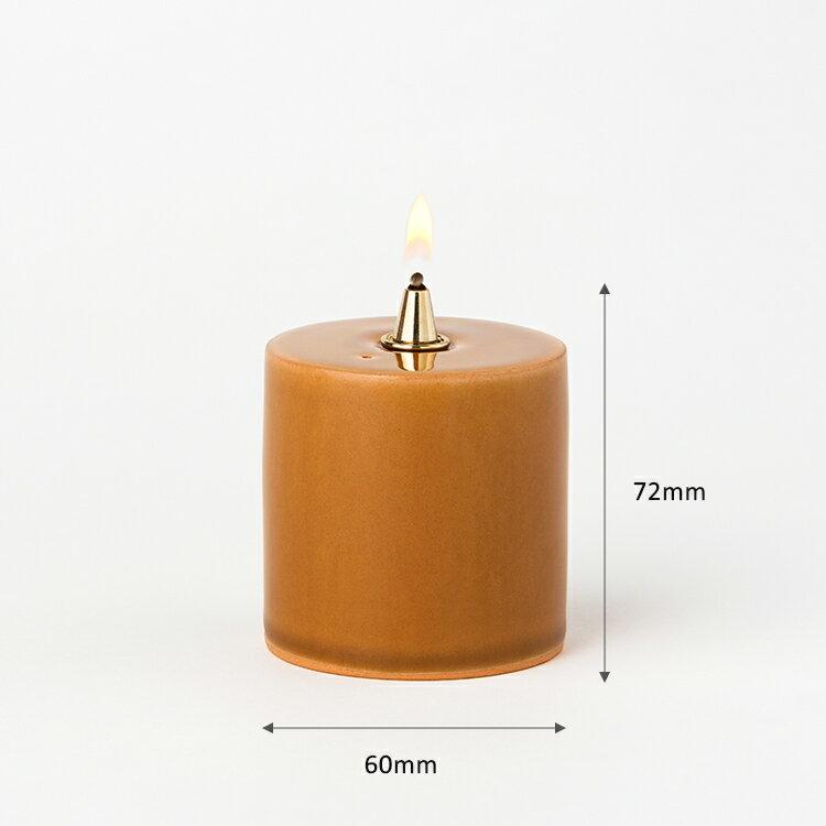 Perrocaliente オイルランプ CANDLA オイルセット【キャンドル ペロカリエンテ キャンドラ ランプ オブジェ 陶器