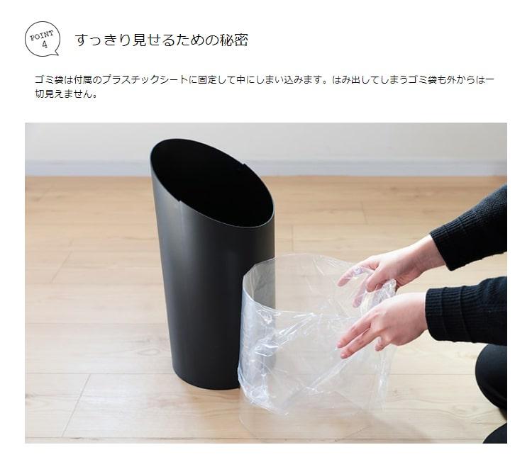 ゴミ箱 SWING BIN Mサイズ MOHEIM モヘイム MA1401SB-M ごみ箱 くず入れ スイング ふた付き 蓋付き 黒 ブラック 白 ホ