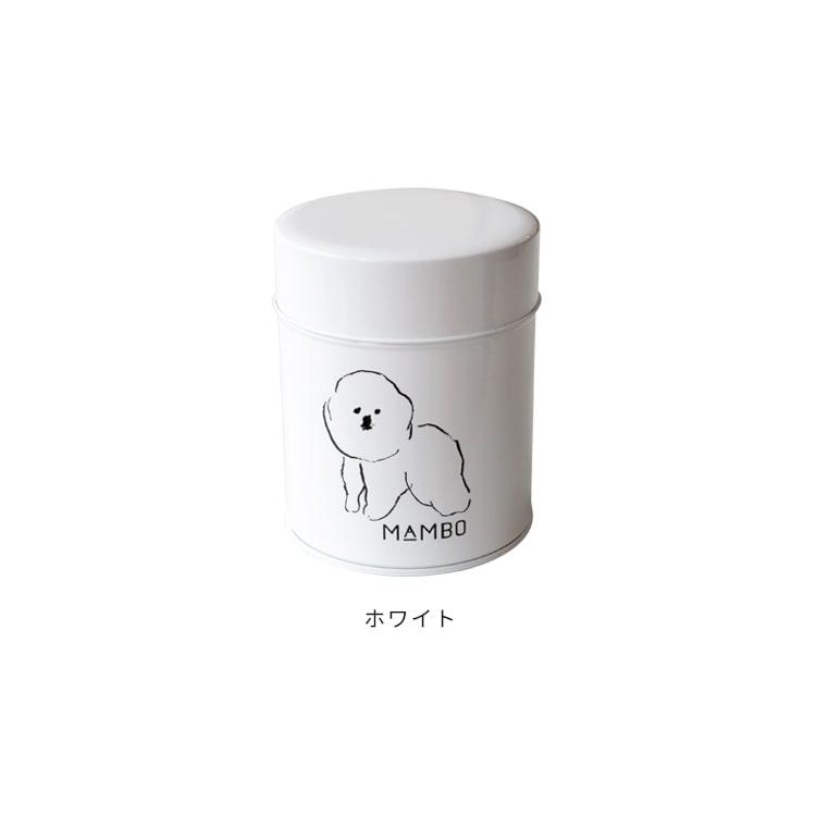 コーヒー缶 MAMBO マンボー ■ホワイト CLASKA クラスカ 缶 保存缶 キャニスター缶 珈琲缶 コーヒー 珈琲 紅茶 コーヒー豆 茶葉 保存