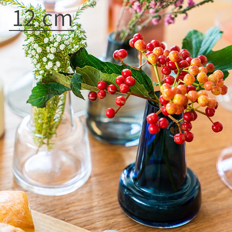 花瓶 フローラベース 12cm ホルムガード