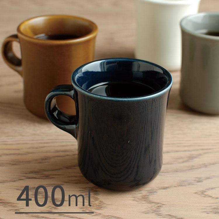 KINTO キントー SCS マグ 400ml【コップ カップ マグ マグカップ 400mlコーヒー 珈琲 お茶 ティー シンプル 磁器 日本製 日本