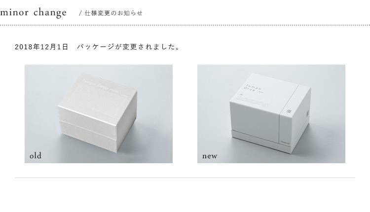 テンポドロップ ミニ Tempo Drop mini ストームグラス 100percent オブジェ ガラス 置物 季節 飾り 結晶