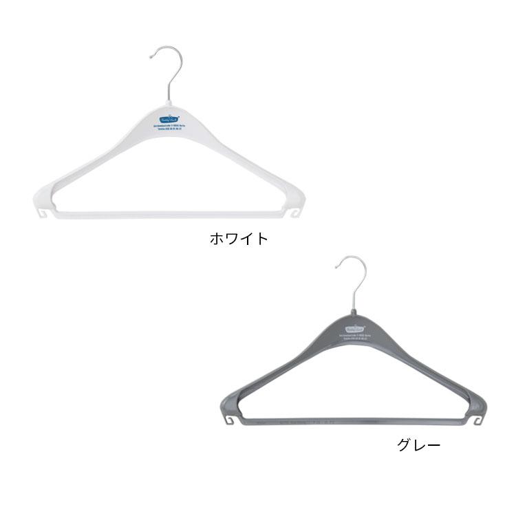 フレディ レック[freddy leck]プラスチック シャツ ハンガー FL-140【衣類 収納 クローゼット 白 ホワイト グレー サニタリー ウ