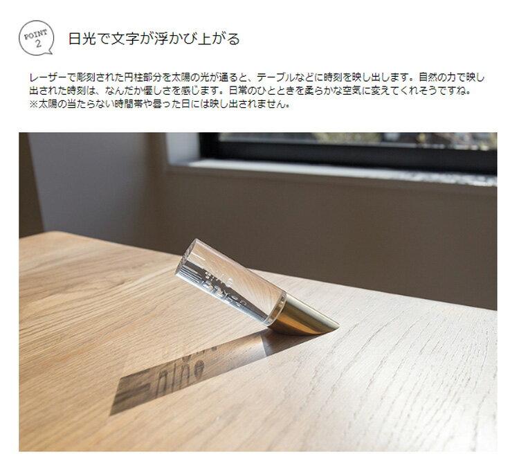 日時計 undail(アンダイアル) Type35【Perrocaliente ペロカリエンテ 時計 置き時計 オブジェ 置物 インテリア 飾り 雑貨