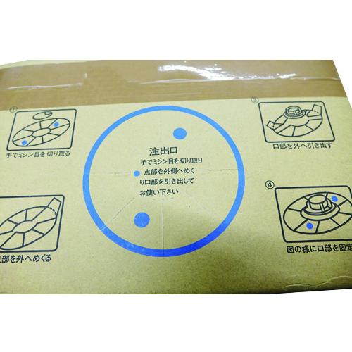 メックロン 20kg 次亜塩素酸ナトリウム 12% 低食塩  【メーカー直送のため代引き 同梱不可】【北海道 沖縄 離島への配送不可】