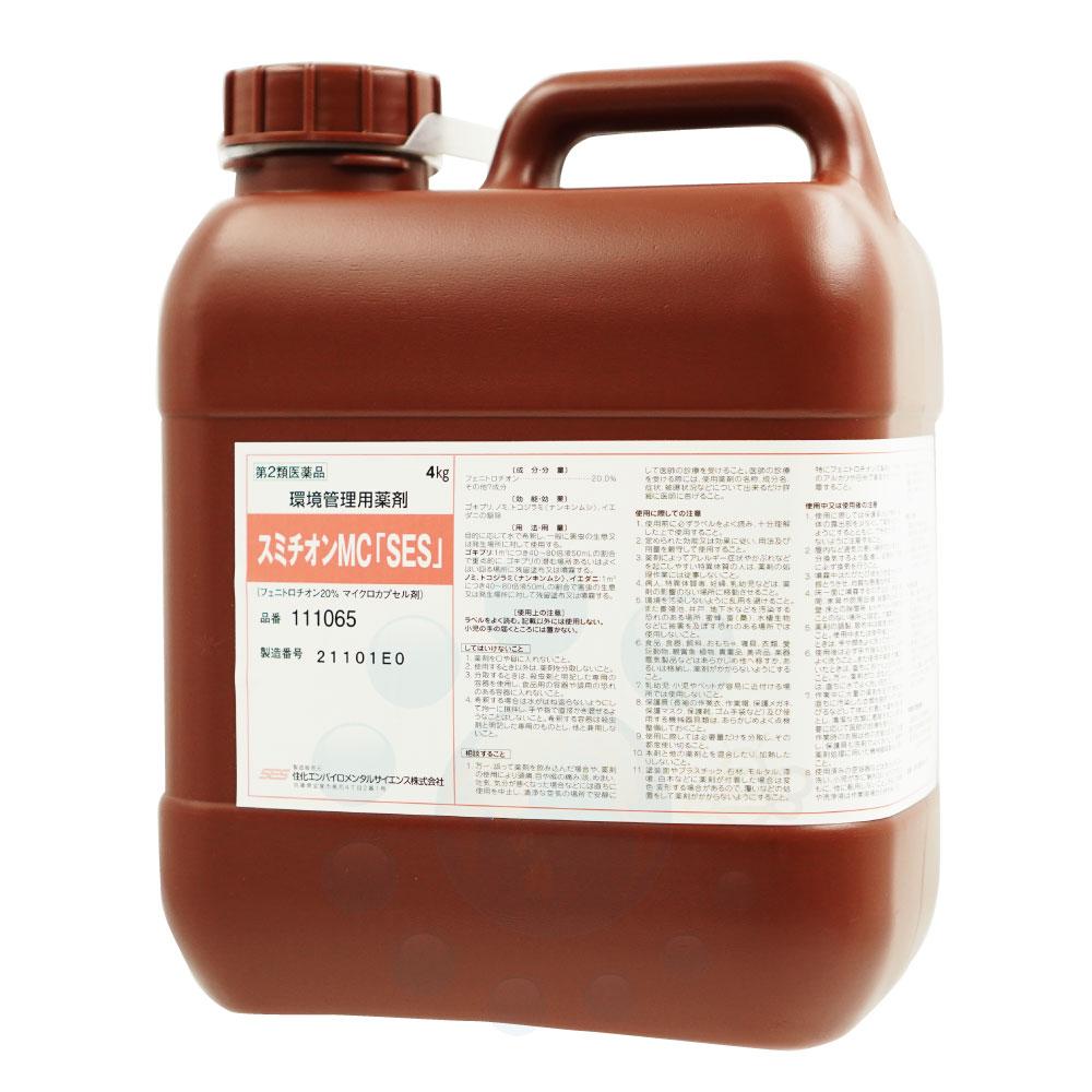 スミチオンMC 「SES」 4kg 【第2類医薬品】 ゴキブリ駆除 トコジラミ駆除 殺虫剤 【送料無料】