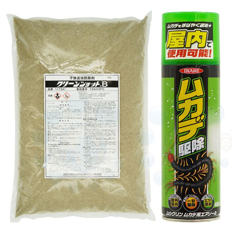 ムカデ駆除セット 侵入防止クリーンショットB 3kg+即効性ムカデ防除剤480ml