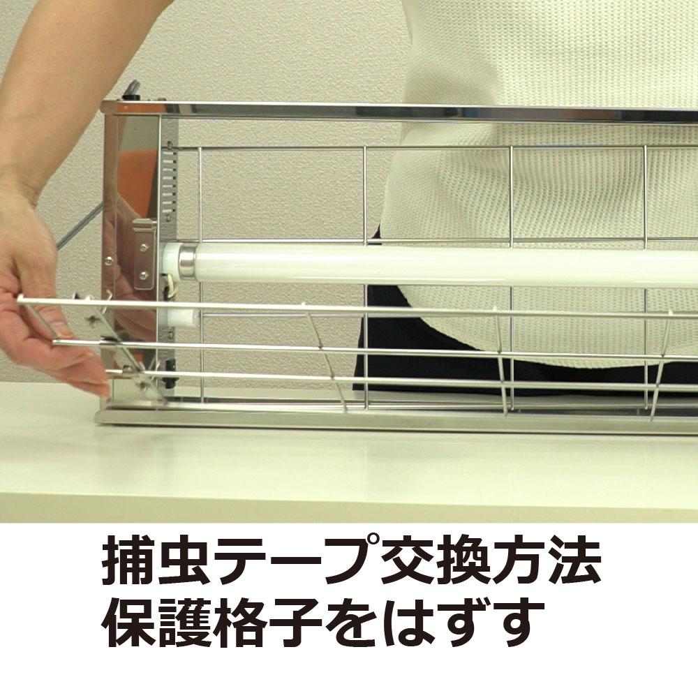 朝日産業 ムシポン MPX-2000  吊下型 両面誘引型 捕虫器 ベンハーはかり 食品工場 スーパー バックヤード 給食 HACCP  ハエ 蛾 ウンガ 羽虫