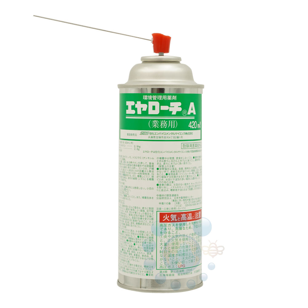 ゴキブリ駆除用スプレー エヤローチA 420ml×5本 即効 持続タイプの殺虫剤