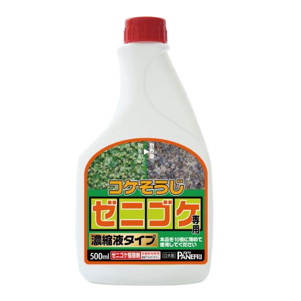 コケ駆除剤 コケそうじゼニゴケ専用濃縮液タイプ 500ml[非農耕地用]