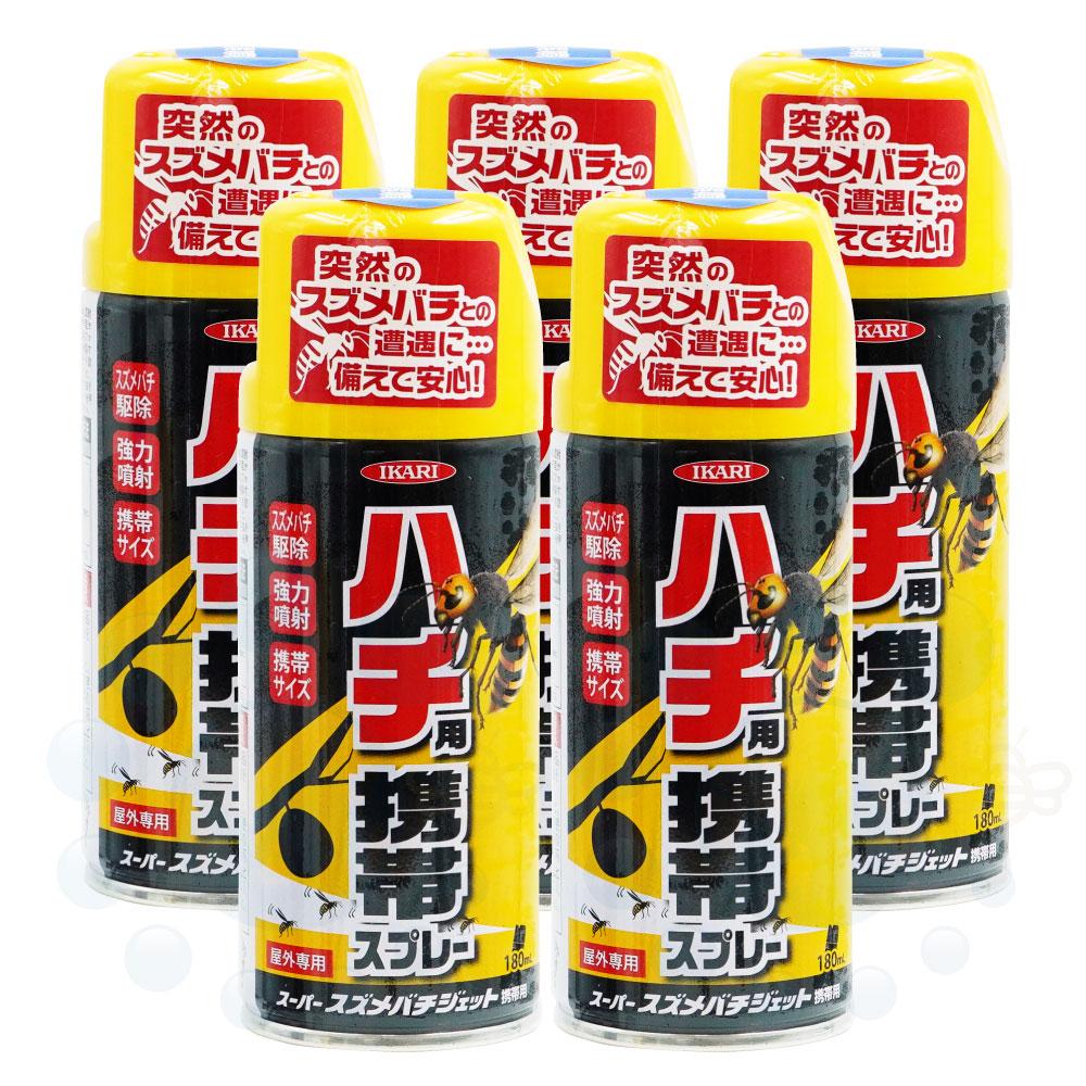 スーパースズメバチジェット 携帯用 180ml×5本 イカリ消毒