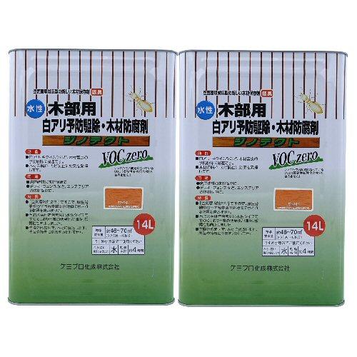 シロアリ 白あり 木部用 白アリ予防駆除剤 水性  ジノテクト 木部用 14L×2 オレンジ ケミプロ化成