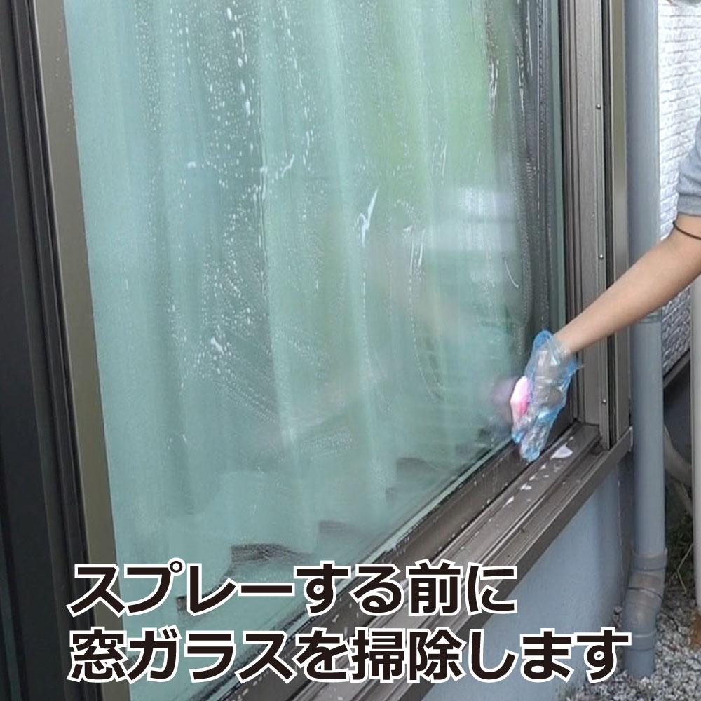 【3本買え送料無料】PGガード 450ml×3本 コバエ ユスリカ カメムシを寄せ付けない窓ガラス専用殺虫剤