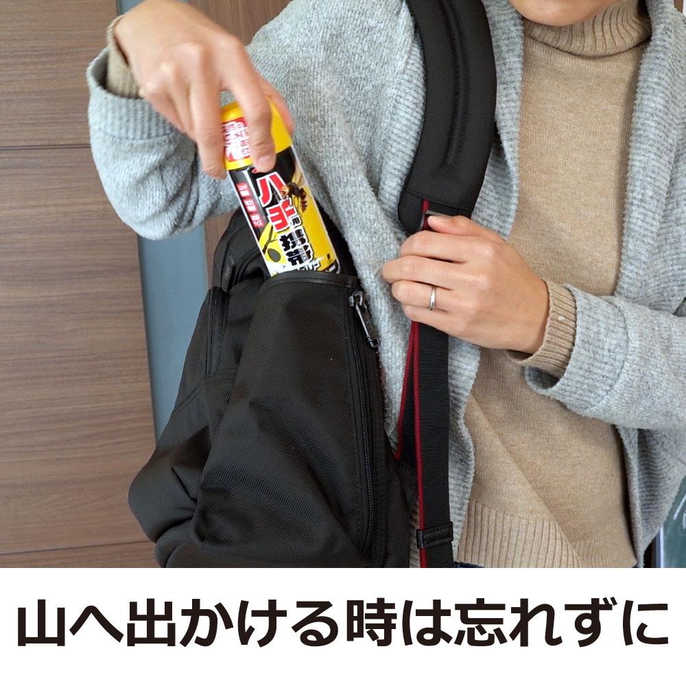 スーパースズメバチジェット 携帯用 180ml×24本 イカリ消毒