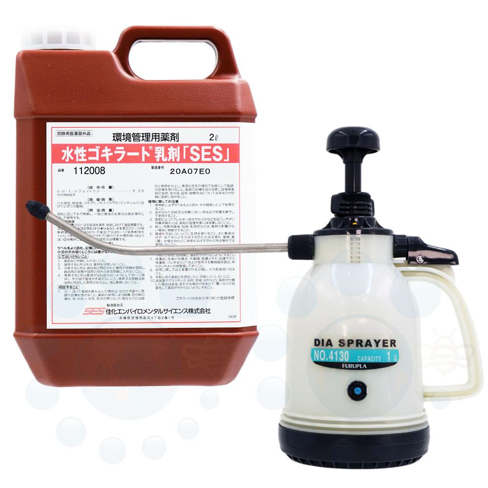 【お買い得セット】 水性 ゴキラート 乳剤 「SES」 2L + 噴霧器ダイヤスプレーNO.4130セット 【防除用医薬部外品】