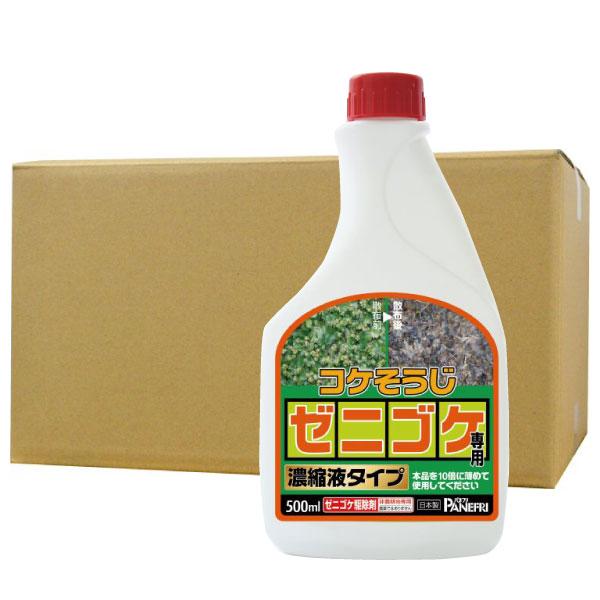 コケ駆除剤 コケそうじゼニゴケ専用濃縮液タイプ 500ml×6本[非農耕地用]