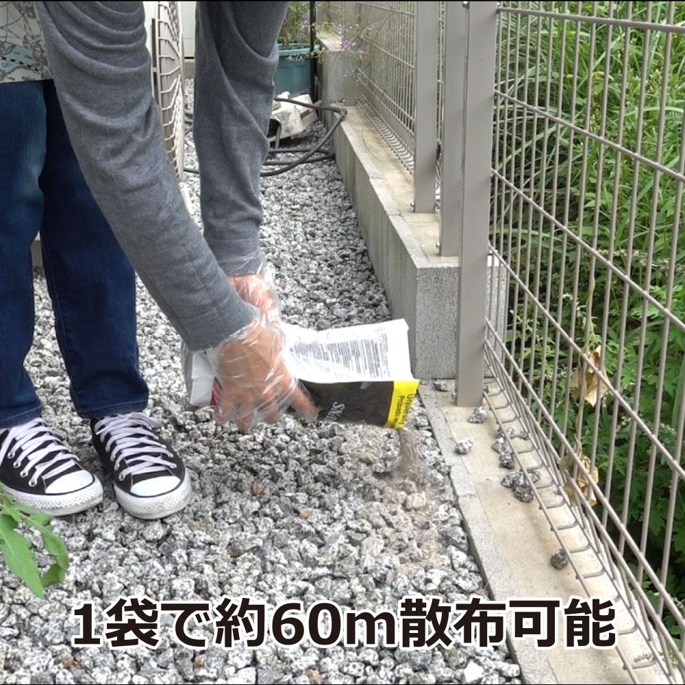 スネークアウェイ 1.8kg×3本 【蛇(ヘビ) 忌避剤】
