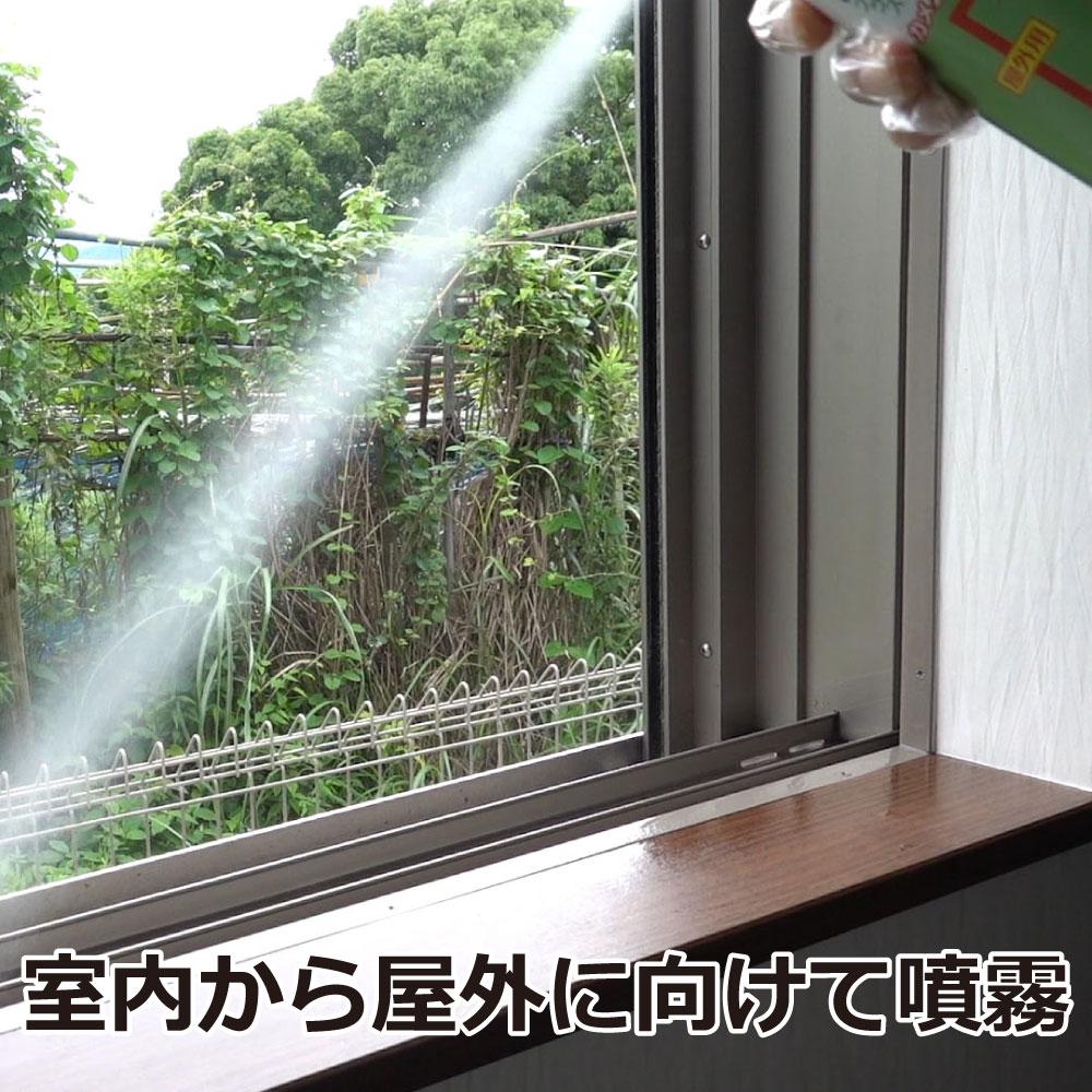 カメムシ退治プラス忌避防除剤 420ml×3本