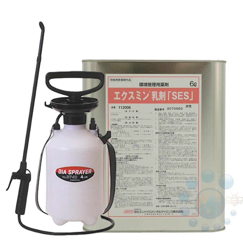 ゴキブリ駆除用殺虫剤 水性 エクスミン乳剤「SES」 6L ダイヤスプレーNO.8740セット 【お買い得噴霧器セット販売】