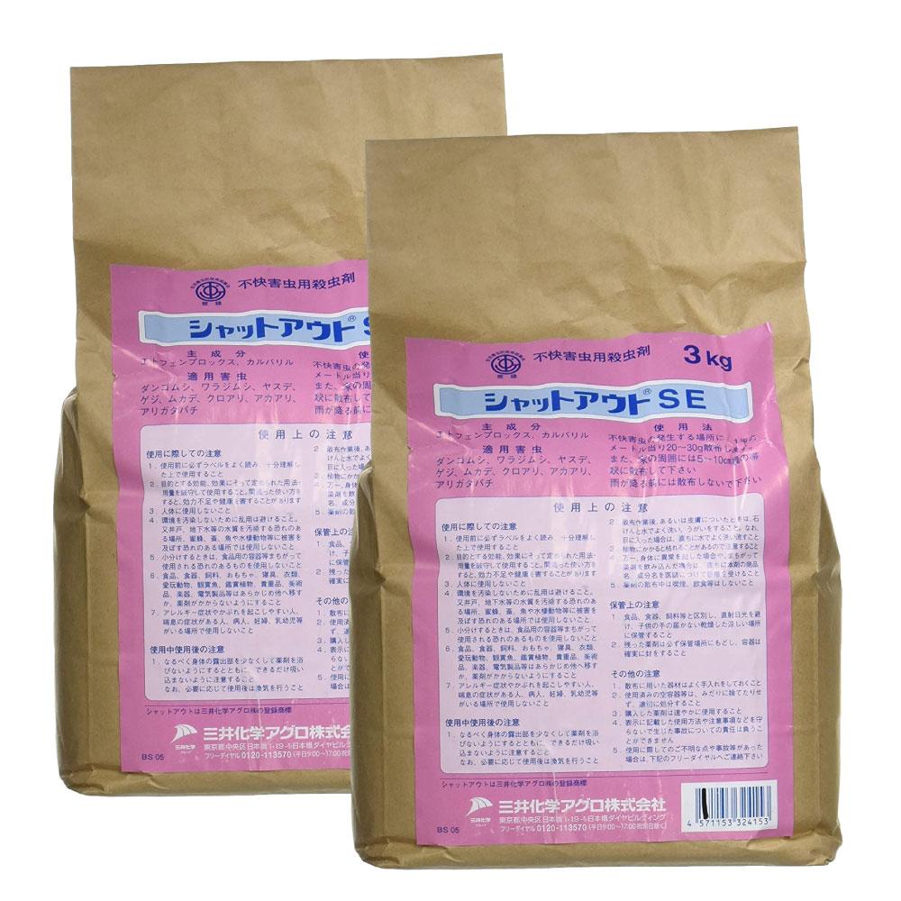 【2袋で送料無料】 シャットアウトSE 3kg×2袋 持続性粉末殺虫剤 ムカデシャットアウト