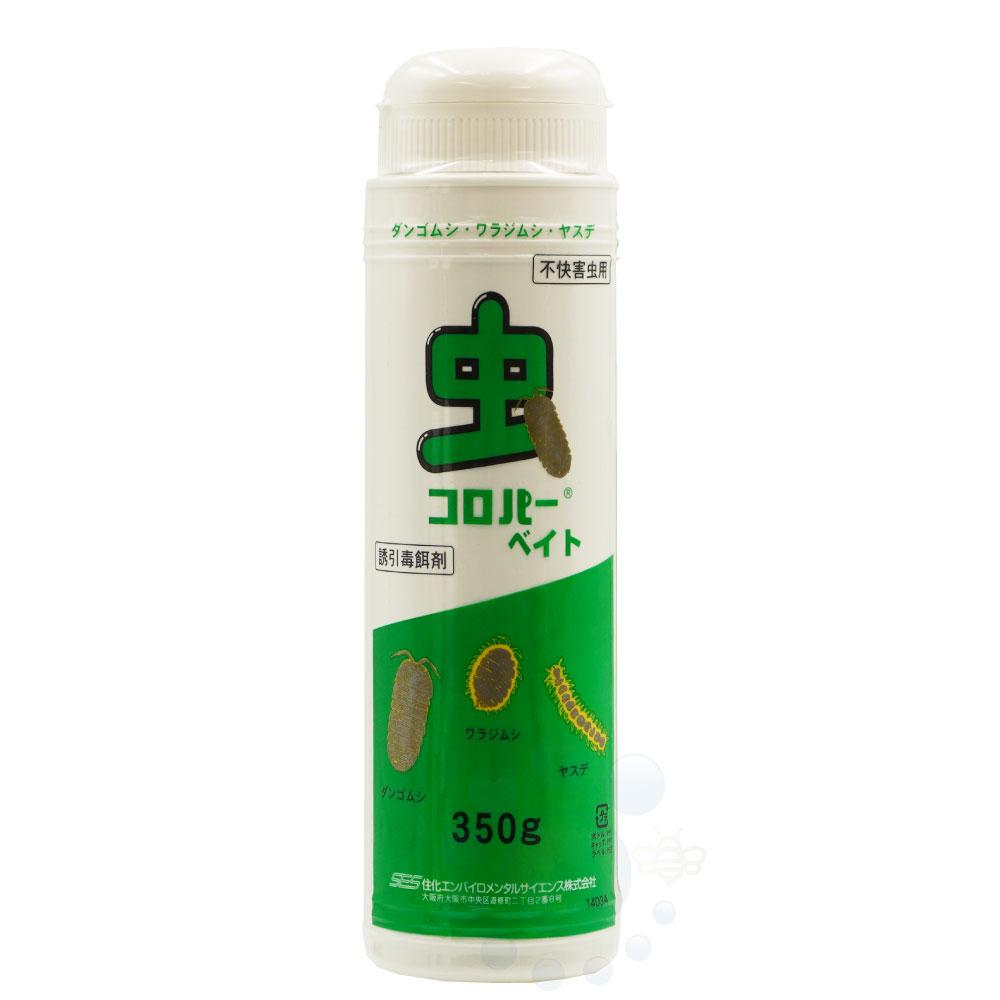 虫コロパーベイト 350g 不快害虫用
