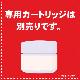 消臭剤 芳香剤 除菌剤 忌避剤用 送風機 オートファンディスペンサー EL