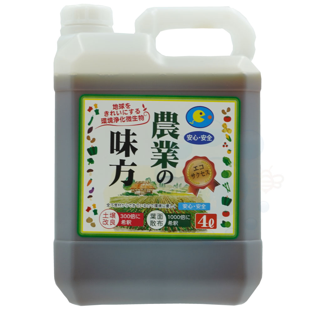 安心・安全 環境浄化微生物 農業の味方 4L エコサクセス[土壌改良材・農業・園芸・ガーデニング用]