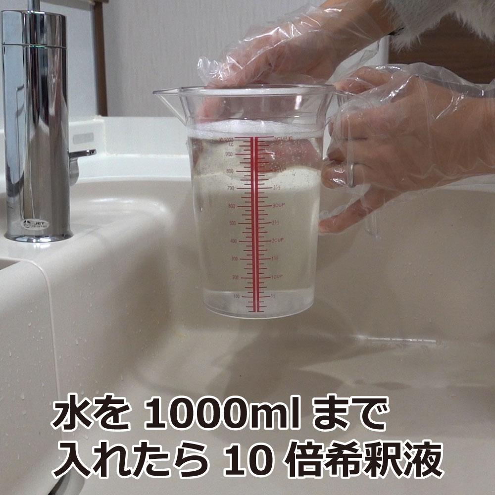 水性サフロチン乳剤「SES」 500ml×2本 【第2類医薬品】