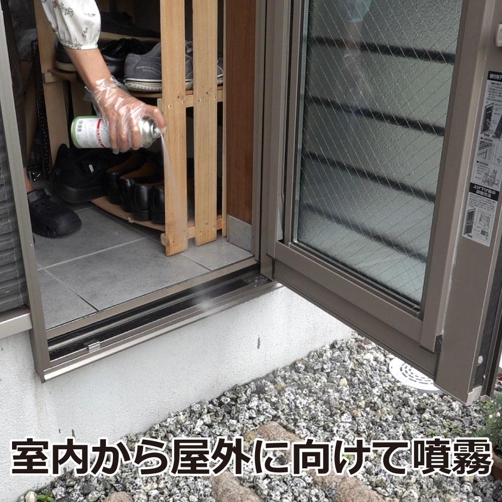 カメムシ侵入防止 カメムシ退治プラス忌避防除剤 420ml×24本