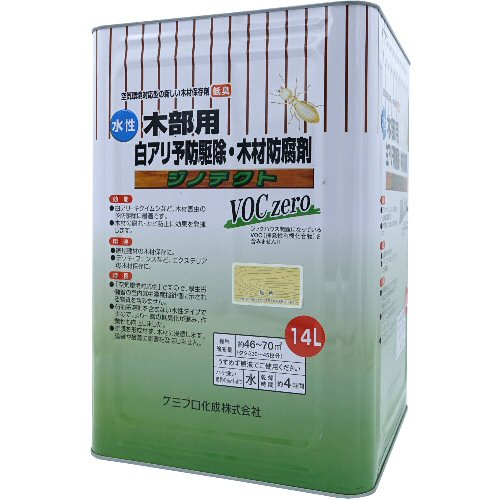 シロアリ 白あり 木部用 白アリ予防駆除剤 水性  ジノテクト 木部用 14L×2 無色 ケミプロ化成