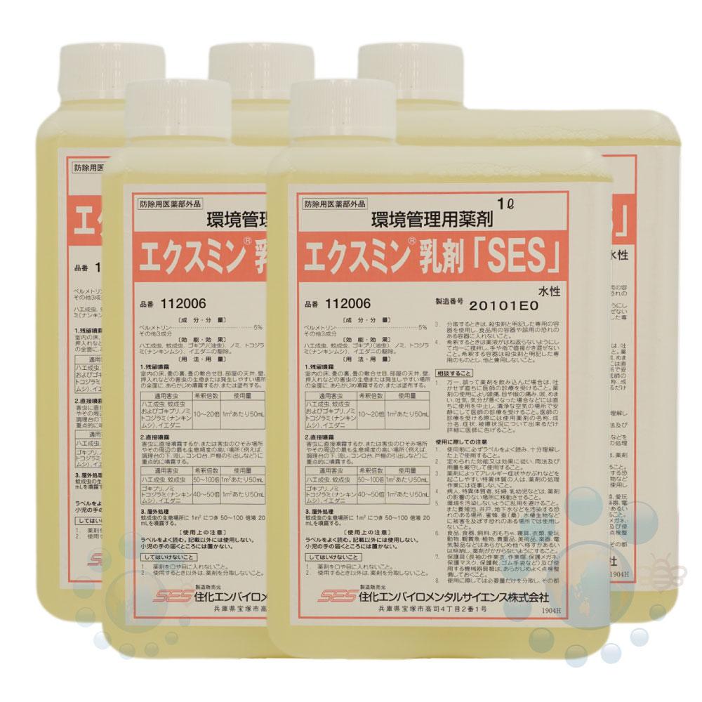 ゴキブリ ダニ ノミ トコジラミ駆除用 水性 エクスミン乳剤「SES」 1L×5本