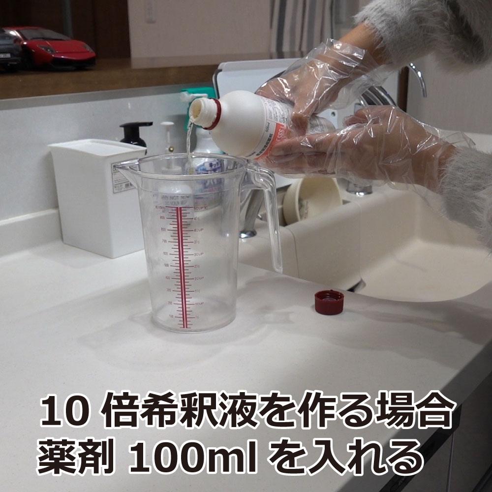 ゴキブリ駆除 水性サフロチン乳剤 「SES」 500ml×3本 【第2類医薬品】 殺虫剤