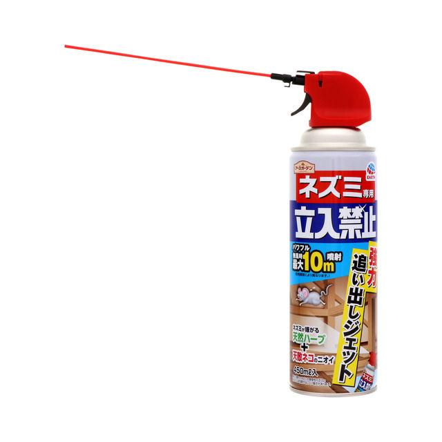 ネズミ忌避 アースガーデン ネズミ専用立入禁止 強力追い出しジェット 450ml×3本