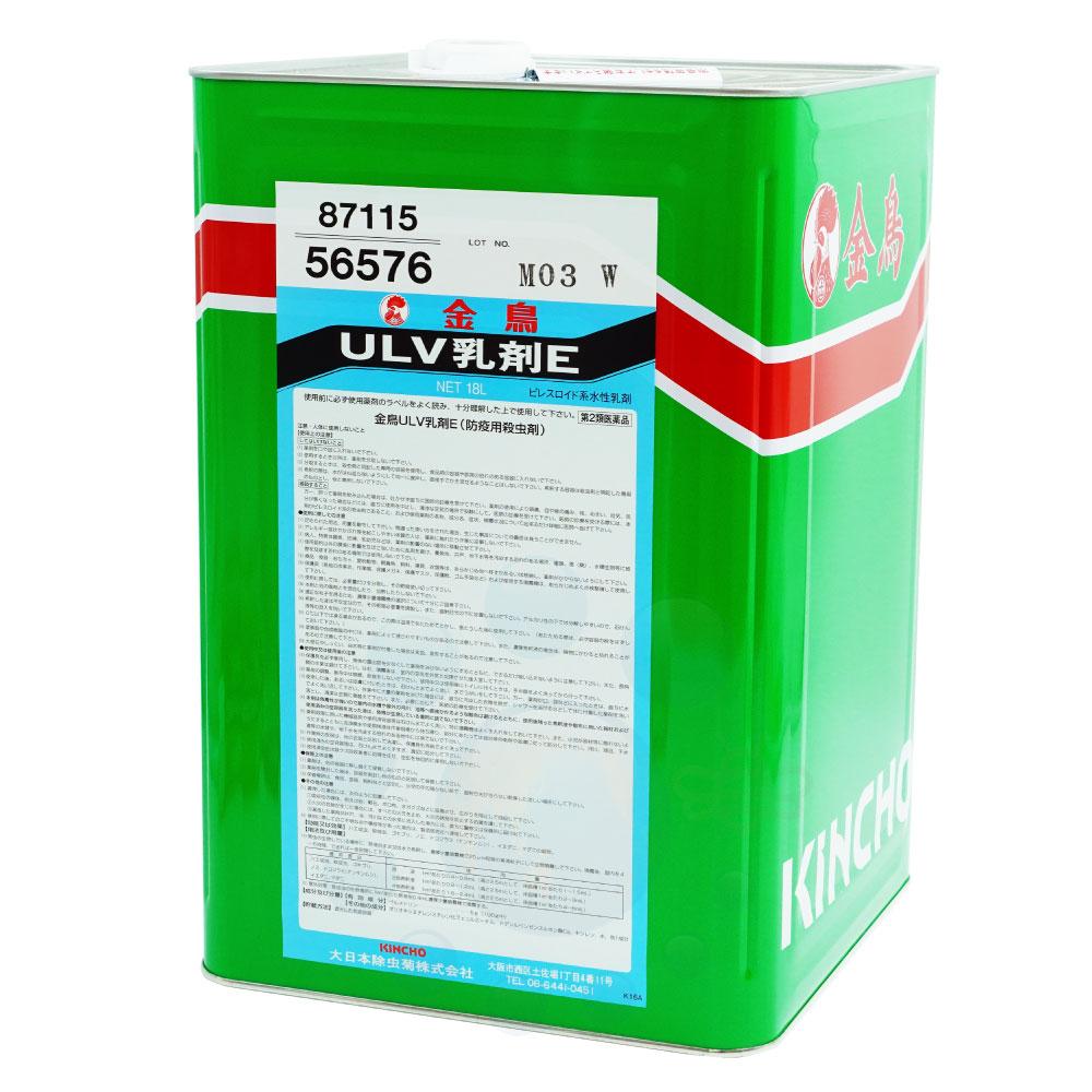 金鳥 ULV乳剤E 18L 水性乳剤  防除用殺虫剤 【第2類医薬品】 殺虫剤