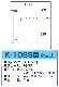 紫外線殺菌庫 殺菌灯付き包丁保存庫 キンキラー K-108S 包丁8本差し 乾燥式 ステンレス 【送料無料】