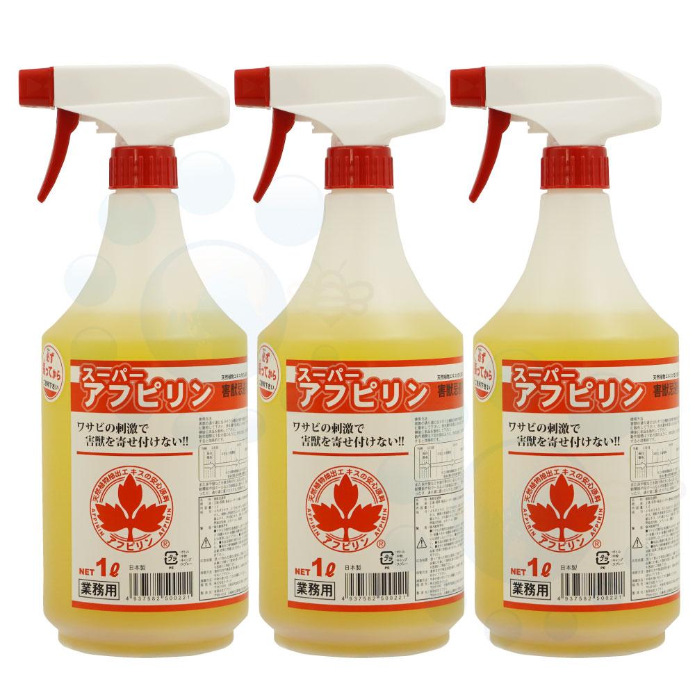 スーパーアフピリン忌避剤 1L×3本 [小動物忌避用]